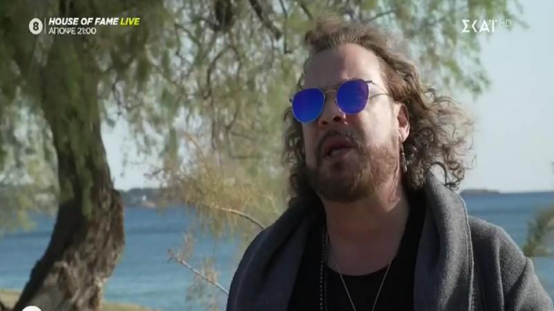 Δύσκολες στιγμές για τον Χρήστο Δάντη - «Αυτό που περνάω είναι...» (Video)