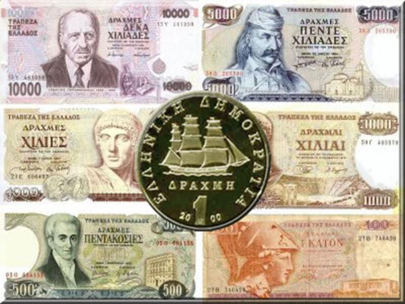 Βόμβα από Τράπεζα της Ελλάδος