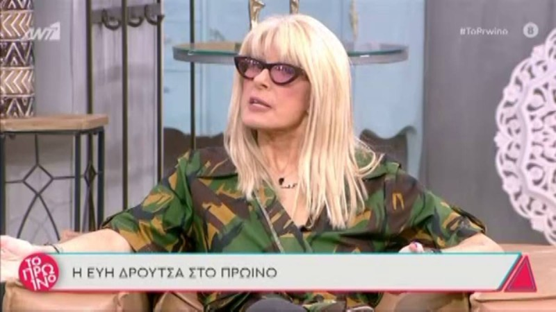 Eurovision 2021: «Μπηχτή» Δρούτσα για Στεφανία - «Πρέπει να στέλνουμε Ελληνίδες...»