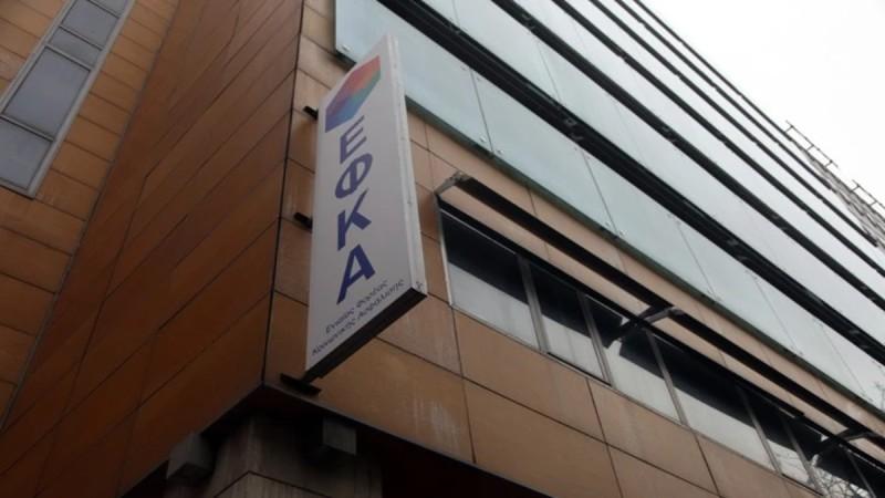 11 νέες υπηρεσίες στο e-ΕΦΚΑ