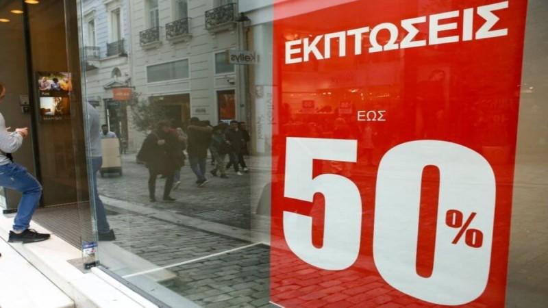 Καταστήματα: Ανοικτά και με εκπτώσεις την Κυριακή