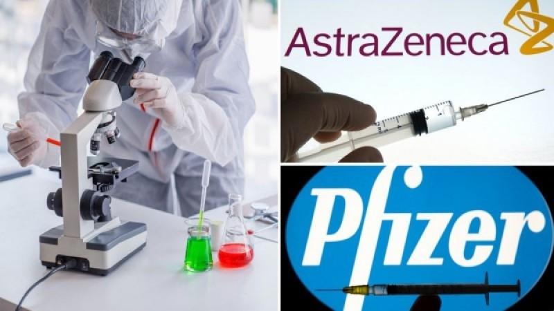 Περισσότεροι θάνατοι από Pfizer παρά με Astrazeneca