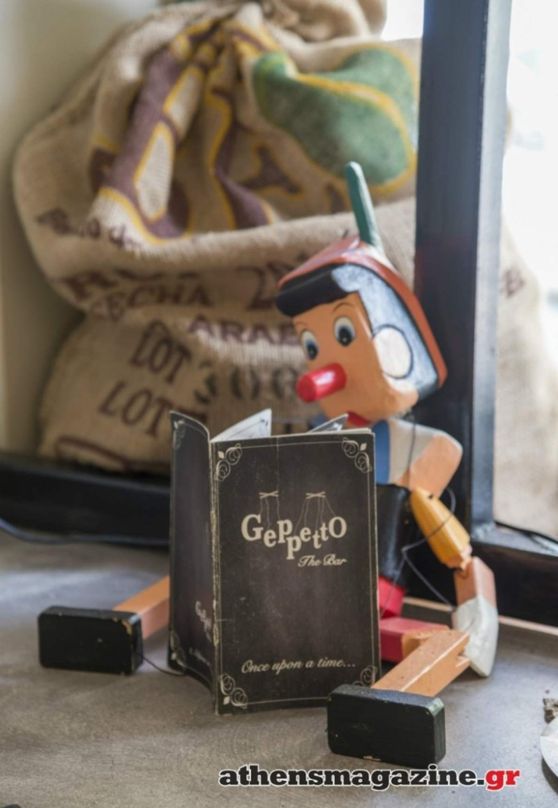 Geppetto Παγκράτι