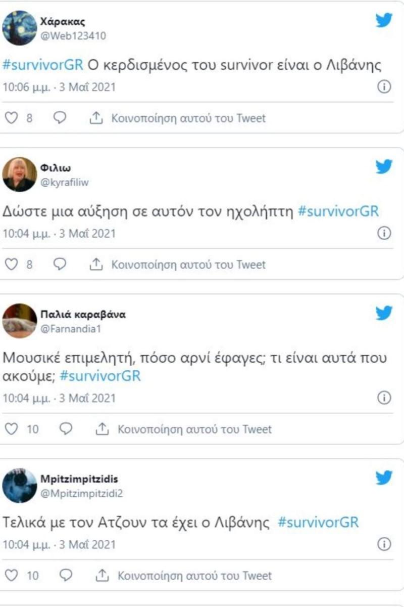 Survivor 4 - Γιώργος Λιβάνης: Τρολάρει το twitter
