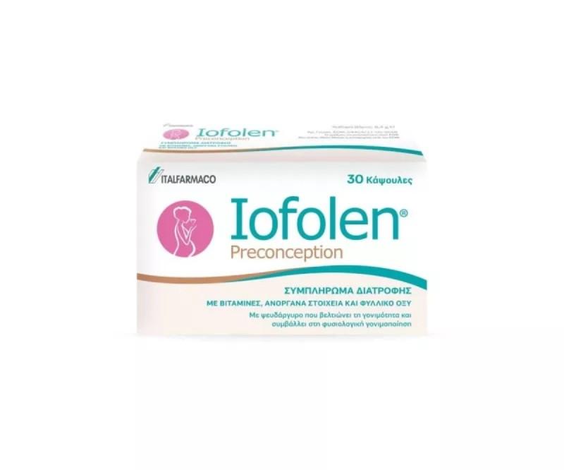 Iofolen συμπλήρωμα διατροφής εγκυμοσύνη