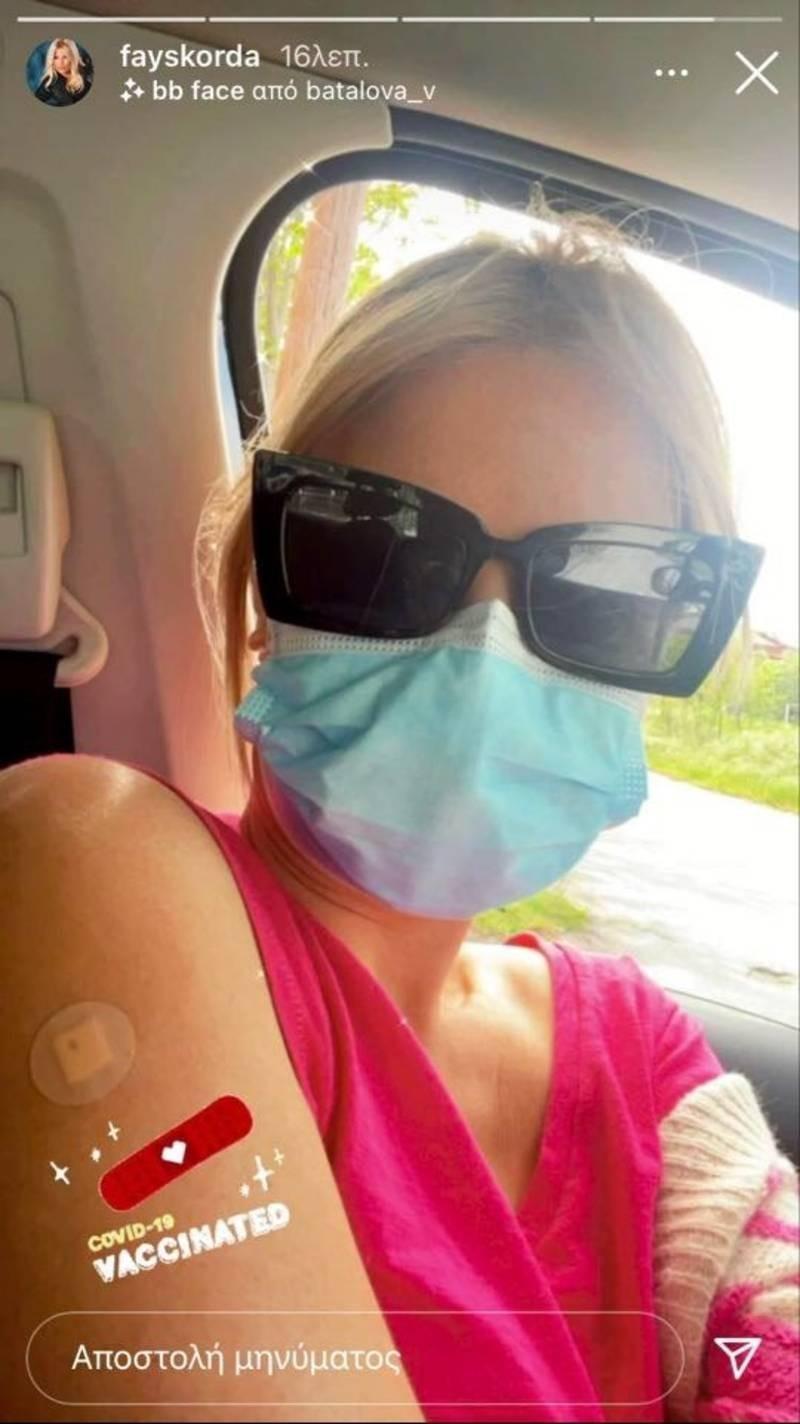 Φαίη Σκορδά εμβόλιο κορωνοϊού