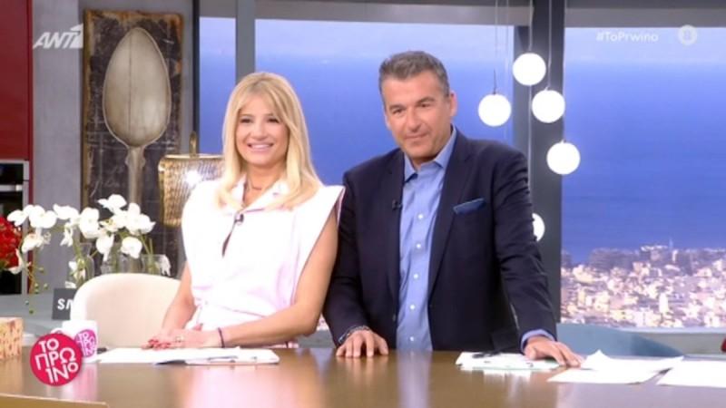 Φαίη Σκορδά-Γιώργος Λιάγκας: Έκτακτες εξελίξεις στο «Πρωινό» του ΑΝΤ1