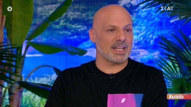 Νίκος Μουτσινάς: Ανακοίνωσε το φινάλε της εκπομπής