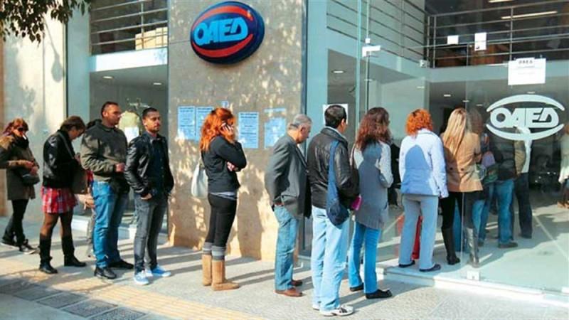 ΟΑΕΔ: Πληρωμή με μισθό 830 ευρώ σε πρόγραμμα - Αναλυτικά όλες οι ημερομηνίες για πληρωμές επιδομάτων