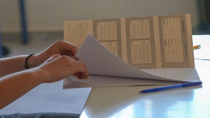 Πανελλαδικές εξετάσεις: Αύξηση βάσεων στις περιζήτητες σχολές - Δείτε σε ποιες θα υπάρξει πτώση