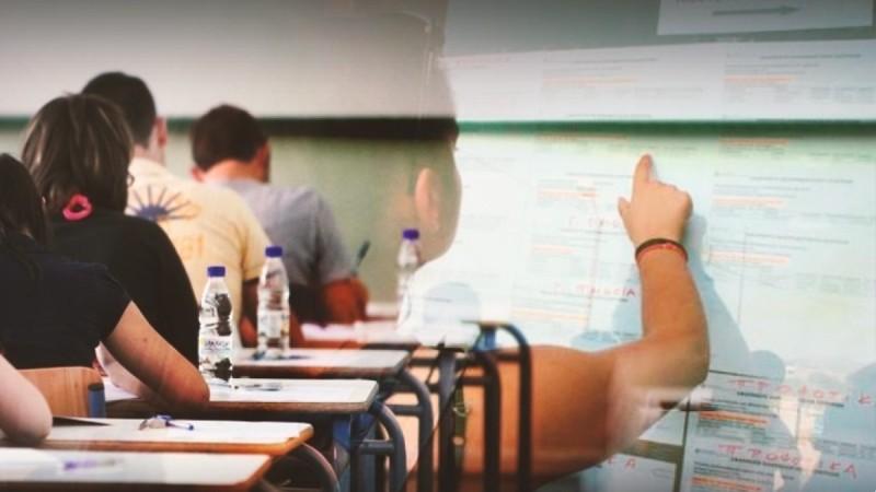 Πανελλαδικές εξετάσεις 2021: Ο αριθμός εισακτέων στα ΑΕΙ και η ελάχιστη βάση εισαγωγής