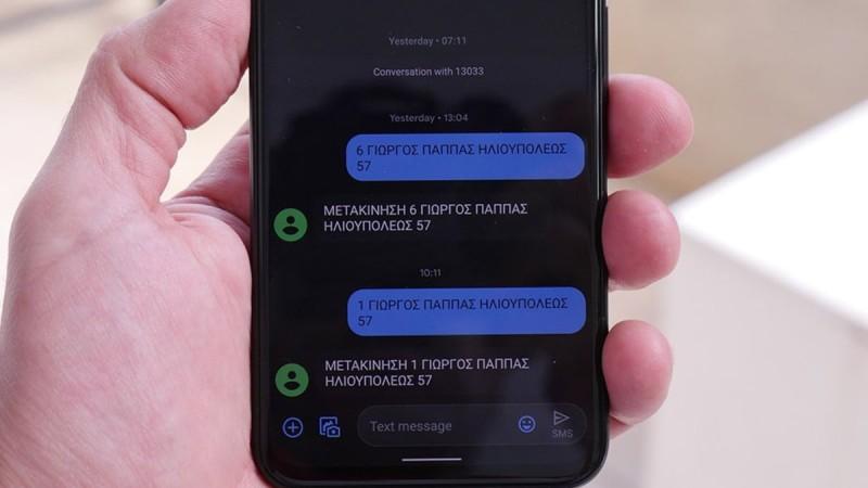 Άρση μέτρων: Οριστικό τέλος στα SMS και κυκλοφορία μέχρι τις 00:30 - Πώς ταξιδεύουμε στα νησιά