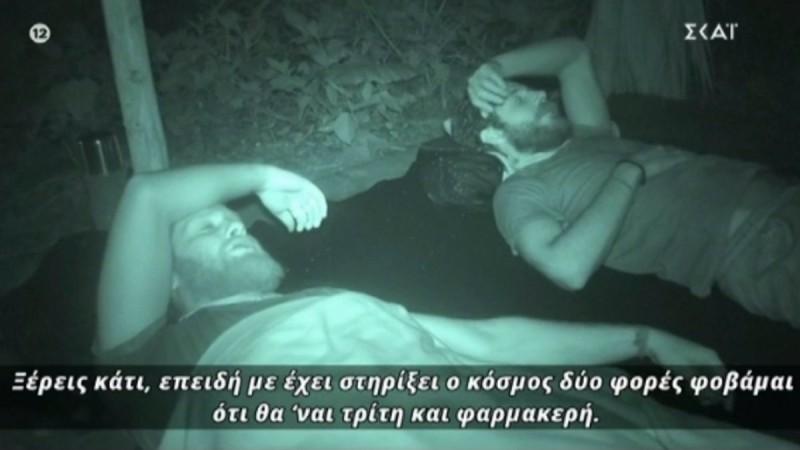 Survivor 4: Τρομαγμένος ο Τζέιμς - «Νιώθω ότι θα φύγω αυτή την φορά»