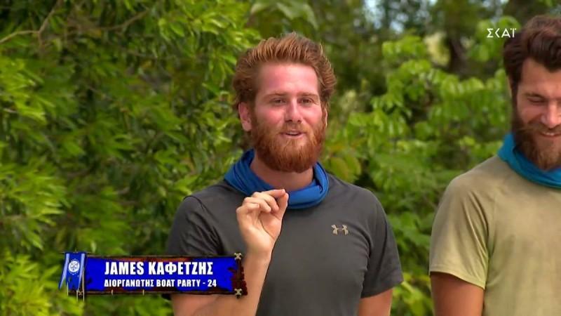 Survivor 4: Απίστευτη αποκάλυψη του Τζέιμς για την κοπέλα του - «Είναι πρώην μου, προσπαθήσαμε να επανασυνδεθούμε αλλά…»