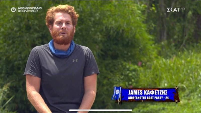 Survivor 4: «Σας ενοχλεί που Τζέιμς και Μπάρτζης το ζουν μόνοι τους»