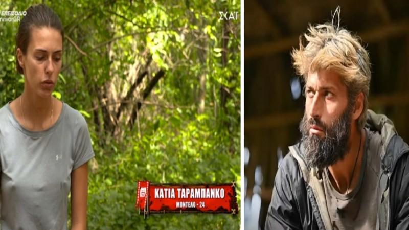 Survivor 4: «Καρφιά» Κάτιας Ταραμπάνκο για Παππά - «Έριχνε λάδι στη φωτιά» (Video)
