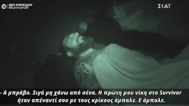 Survivor - Τριαντάφυλλος σε Ασημακόπουλο: «Σιγά μη χάνω από σένα, άμπαλε!»