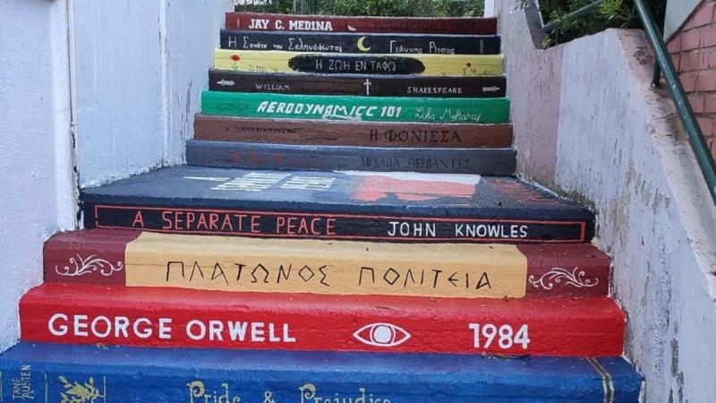 Η καλλιτεχνική παρέμβαση μαθητών Λυκείου στις σκάλες του σχολείου τους