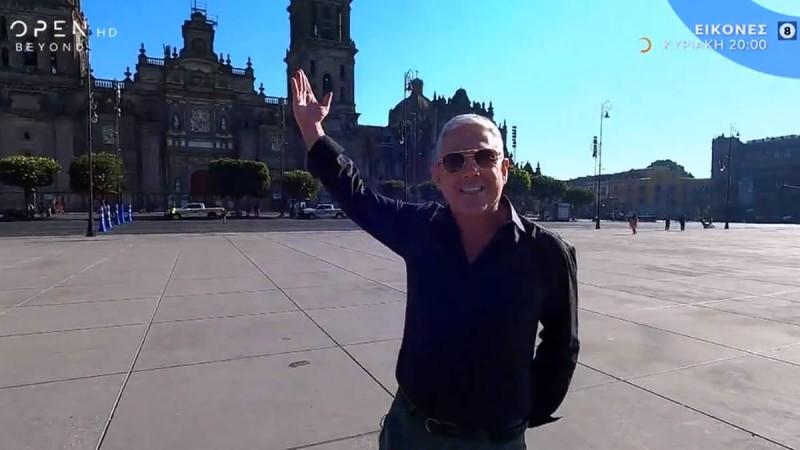 Εικόνες: Ο Τάσος Δούσης μας ταξιδεύει στο μαγευτικό Μεξικό!