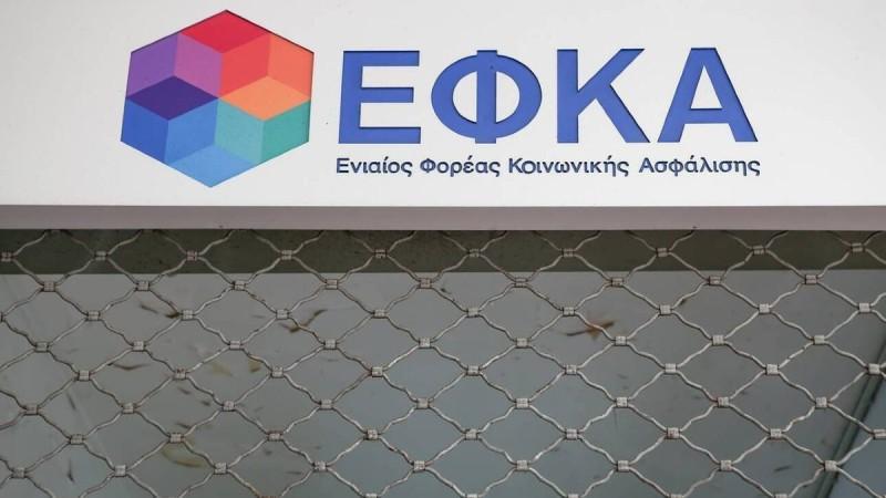 Κατασκηνώσεις ΕΦΚΑ: Παράταση των αιτήσεων για συμμετοχή στο πρόγραμμα
