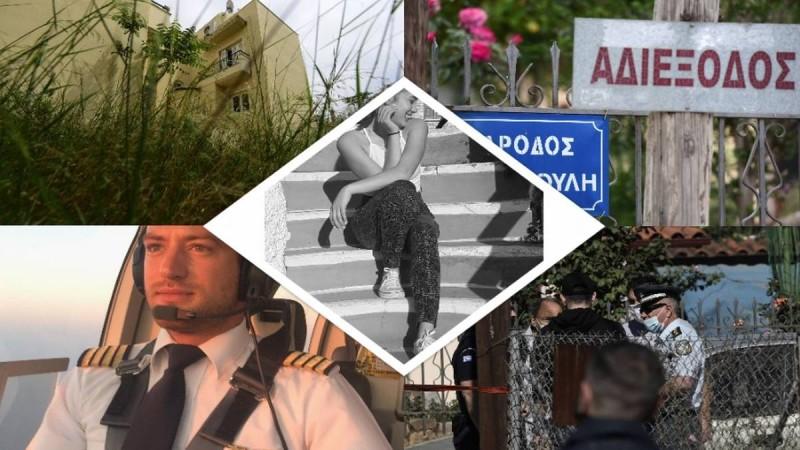 Έγκλημα στα Γλυκά Νερά: Στο Αλεποχώρι κρύβεται η... αποκάλυψη! Ποιος είναι ο δολοφόνος της 20χρονης;