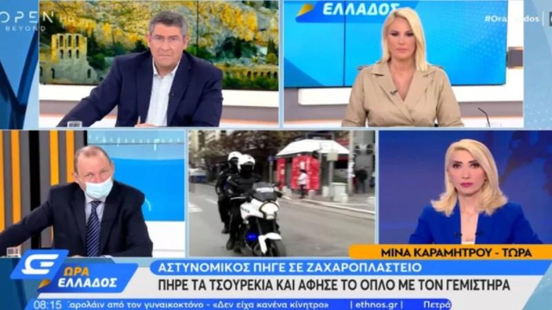 Θεσσαλονίκη: Αστυνομικός πήγε στο ζαχαροπλαστείο, πήρε τα γλυκά αλλά ξέχασε το όπλο με γεμιστήρα πάνω!