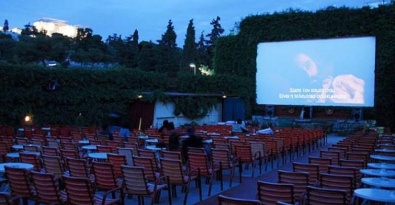 Θερινό Σινεμά