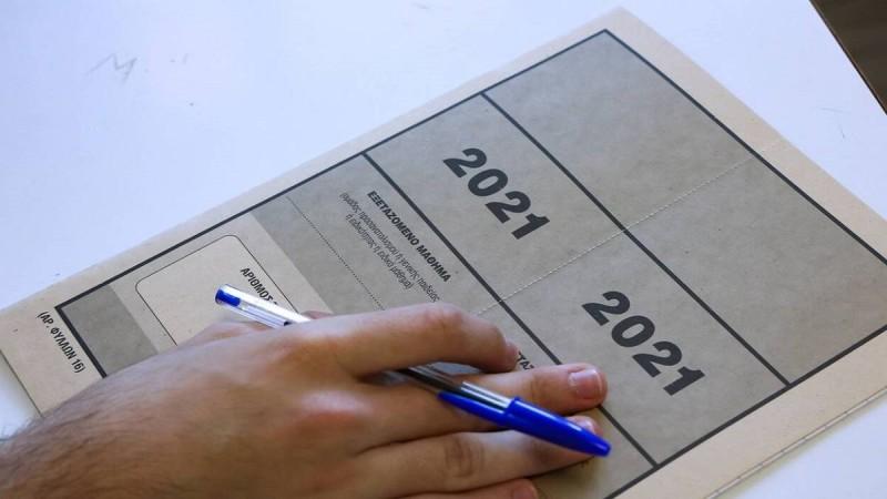 Πανελλαδικές 2021: Τα σημερινά (19/6) θέματα των ΕΠΑΛ σε Ανατομία, Οικονομική Θεωρία, Δίκτυα Υπολογιστών, Αρχές Βιολογικής Γεωργίας