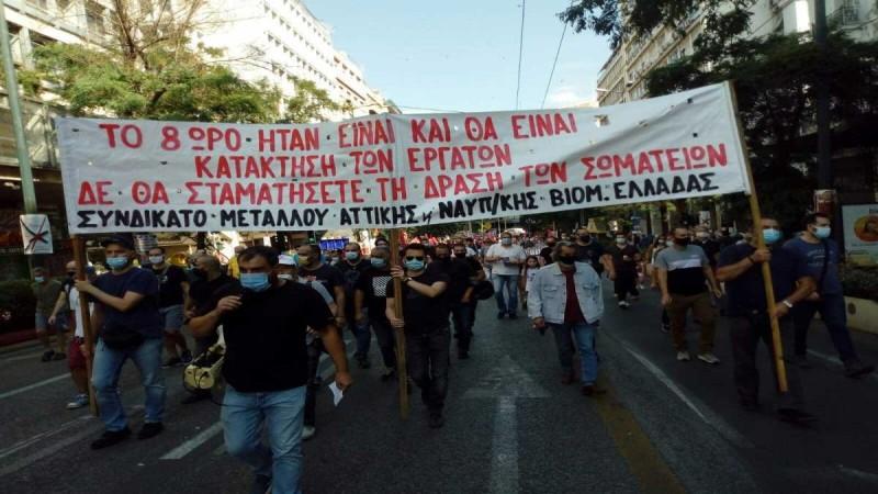 Συγκεντρώσεις στο κέντρο της Αθήνας – Κυκλοφοριακό χάος, ποιοι δρόμοι είναι κλειστοί