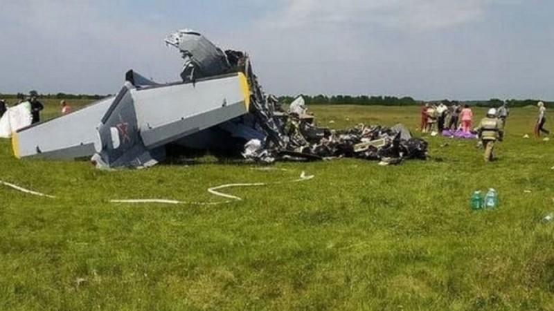 Αεροπορική τραγωδία στη Ρωσία: Συνετριβή αεροπλάνου με 9 νεκρούς και δεκάδες τραυματίες (video)