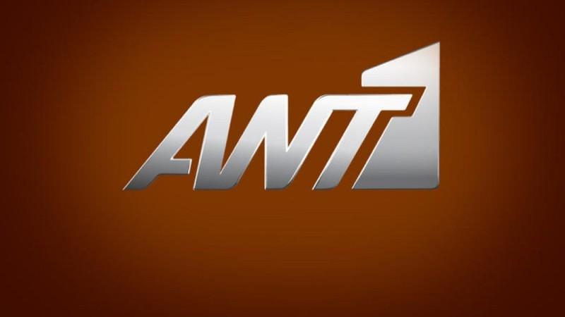 Ξαφνικό τέλος για εκπομπή του ΑΝΤ1
