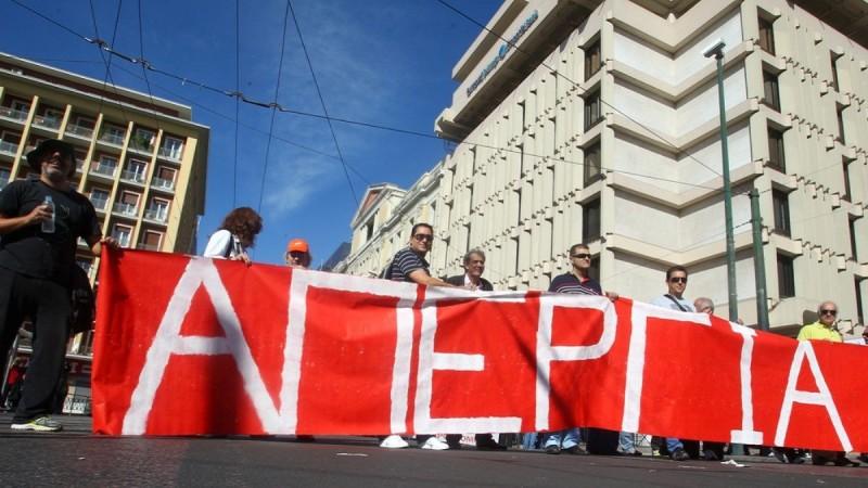 Απεργιακές κινητοποιήσεις στην Αθήνα