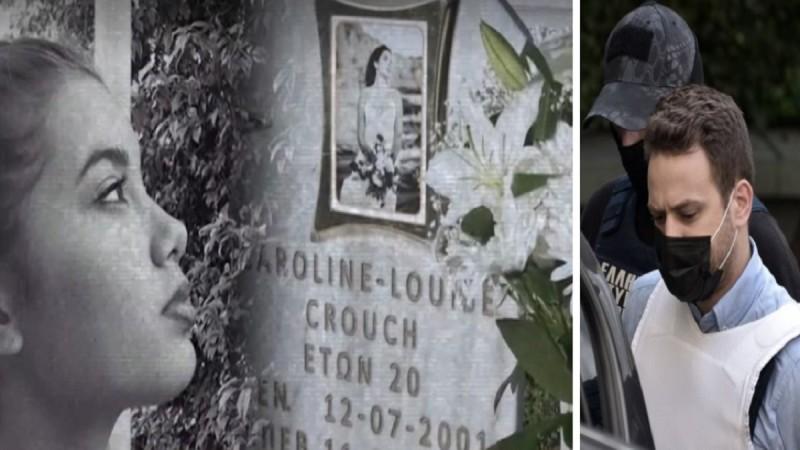 Μπάμπης Αναγνωστόπουλος: Οι τρεις αντιφατικές εκδοχές για το πώς σκότωσε την Καρολάιν - Τα ερωτηματικά για το στυγερό έγκλημα στα Γλυκά Νερά