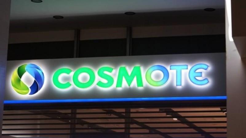 Cosmote: Επείγουσα ανακοίνωση της εταιρείας - Τι ζητά από τους συνδρομητές της και η μεγάλη απόφαση!