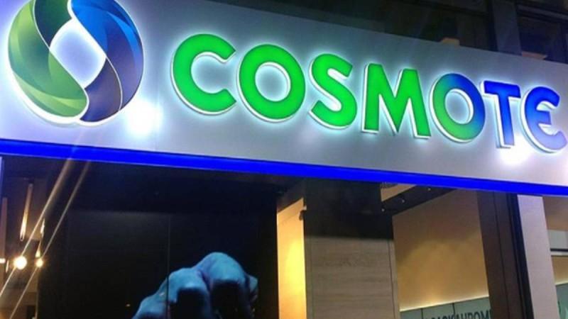 Cosmote: Απίθανη προσφορά - Πως θα αποκτήσετε 7GB!
