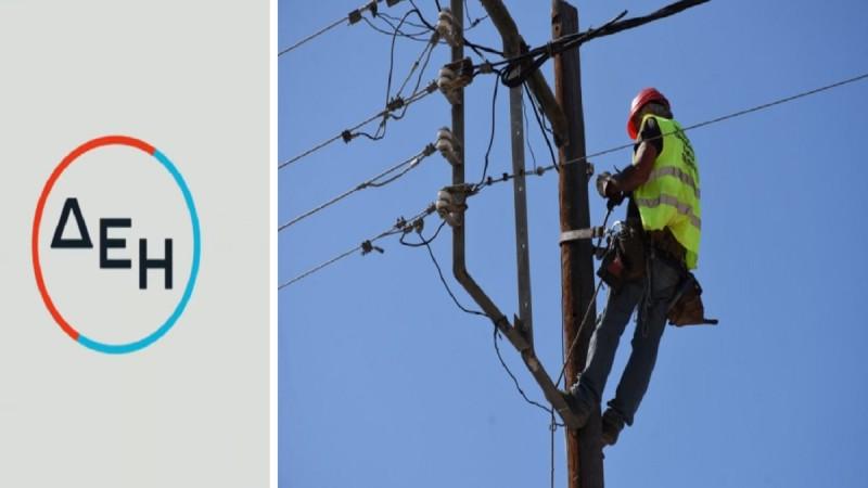 ΔΕΗ: Διακοπές ρεύματος σε περιοχές της Αττικής - Σκάνδαλο με φουσκωμένους λογαριασμούς