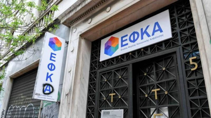 e-ΕΦΚΑ: Οι 10 ηλεκτρονικές υπηρεσίες για τους αγρότες