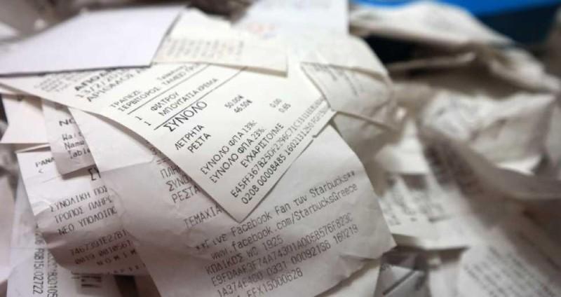 Φορολογικές Δηλώσεις 2021: Ενας στους δέκα έχει υποβάλει μέχρι στιγμής - Τι ισχύει με τις αποδείξεις