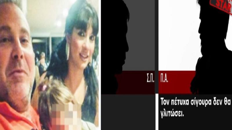 Έγκλημα στη Ζάκυνθο: Ο εφοπλιστής είχε καταθέσει στις αρχές - Ο διάλογος των εκτελεστών και η 27χρονη τσιλιαδόρος (Video)