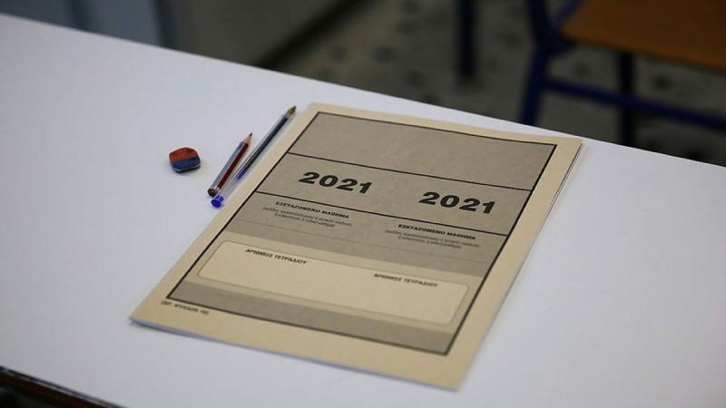 Πανελλαδικές Εξετάσεις 2021: Ηλεκτρικές Μηχανές, Σύγχρονες Γεωργικές Επιχειρήσεις, Ναυσιπλοΐα ΙΙ και Ναυτικές Μηχανές για τους υποψηφίους των ΕΠΑΛ - Το πρόγραμμα των Ειδικών Μαθημάτων