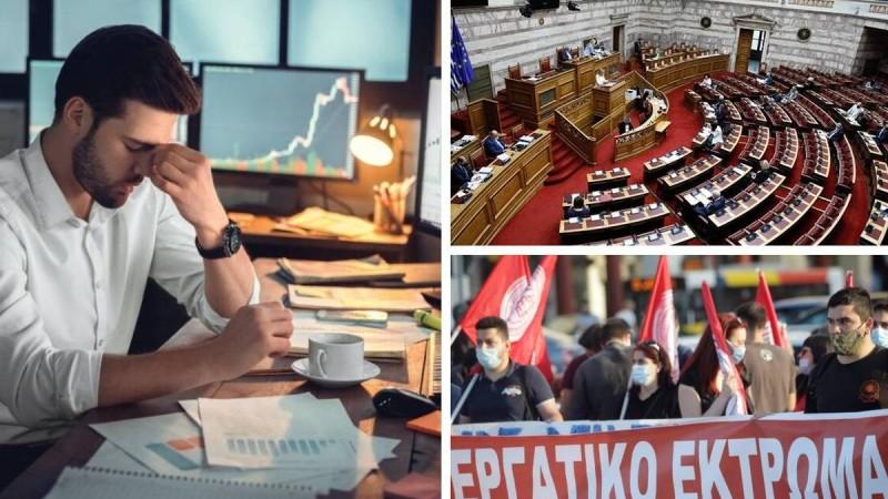Αυτό είναι το εργατικό νομοσχέδιο που πέρασε η κυβέρνηση και έχει παραλύσει σήμερα (10/6) όλη η Ελλάδα – Ποιοι συμμετέχουν στην πανελλαδική απεργία