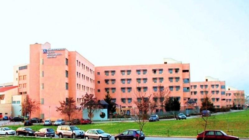Γενικό Νοσοκομείο Λάρισας