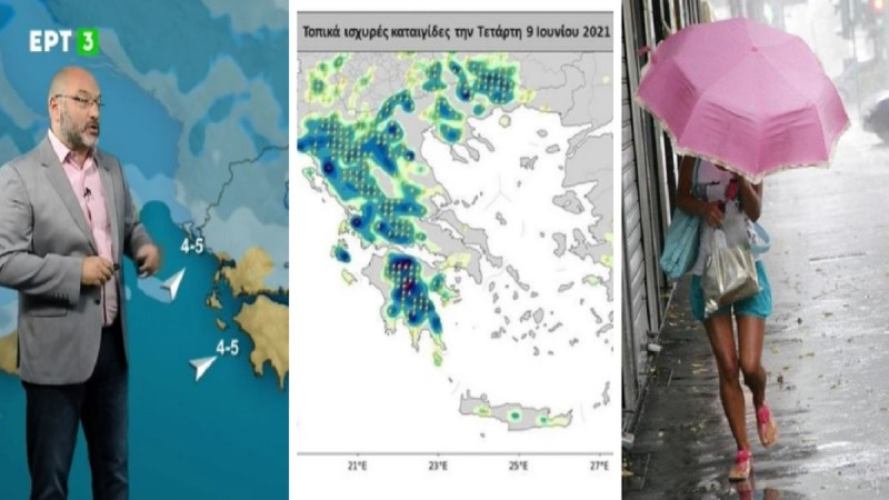 Καιρός: Οι περιοχές που θα βρεθούν στο «μάτι» της κακοκαιρίας - Η περίπτωση της Αττικής και η προειδοποίηση του Σάκη Αρναούτογλου