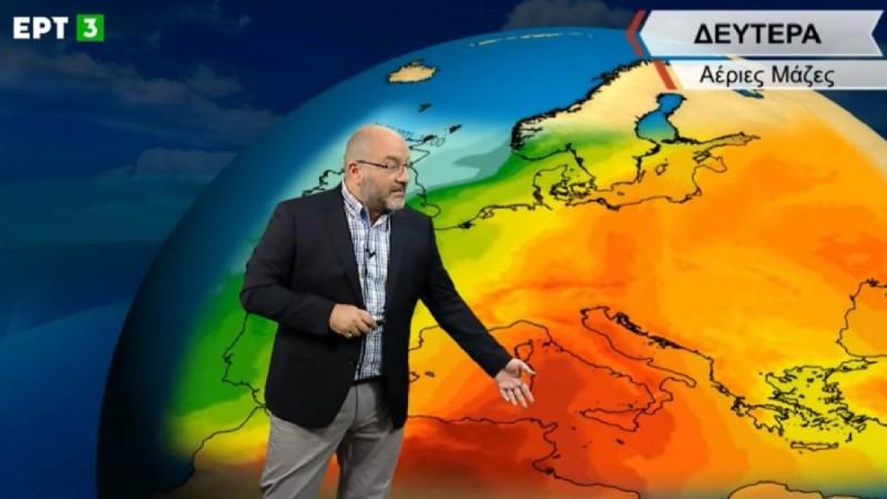 Καιρός σήμερα 18/6: Τοπικές βροχές και σποραδικές καταιγίδες - Προειδοποίηση Αρναούτογλου για το τριήμερο του Αγίου Πνεύματος