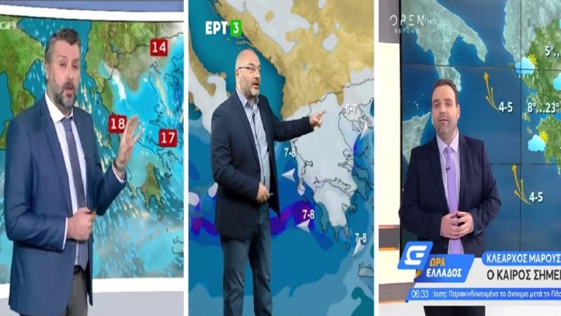 Καιρός σήμερα 8/6: Προειδοποίηση Αρναούτογλου, Καλλιάνου και Μαρουσάκη! Έρχονται καταιγίδες και χαλάζι - Πού θα «χτυπήσουν» και πότε θα εξασθενήσουν