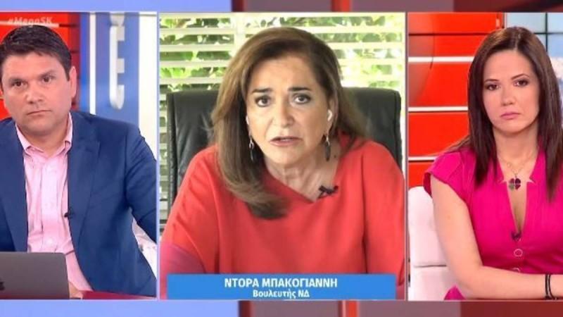 Έξαλλη η Ντόρα Μπακογιάννη για το έγκλημα στα Γλυκά Νερά: «Τα ισόβια να είναι ισόβια»