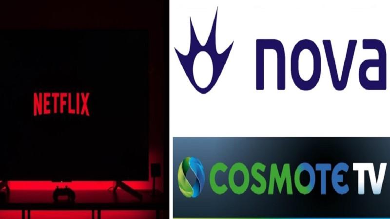 Netflix: Τι αλλάζει και τρίβουν τα χέρια τους σε Nova και Cosmote - Δωρεάν Cosmote TV σε χιλιάδες νοικοκυριά