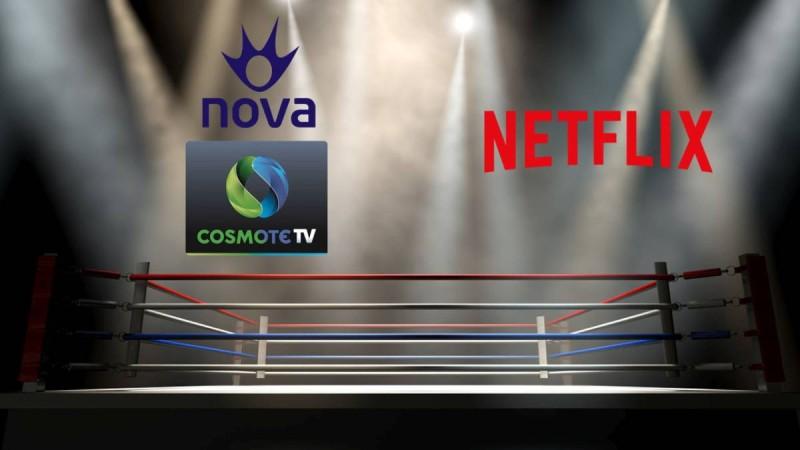 Netflix: Η μεγάλη αλλαγή που κάνει NOVA και COSMOTE να τρίβουν τα χέρια τους!