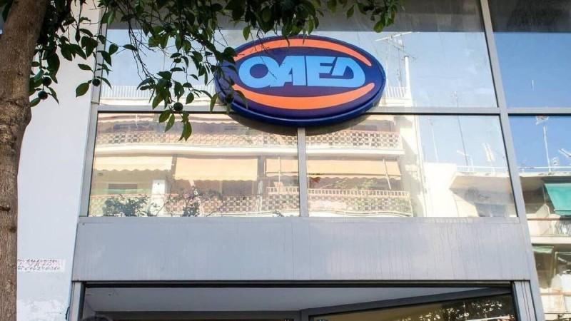 ΟΑΕΔ: 25.000 θέσεις εργασίας σε δήμους - Πότε ξεκινάνε οι αιτήσεις