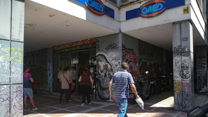 ΟΑΕΔ: Κλείνουν αύριο οι αιτήσεις ανέργων 18-29 ετών, για το πρόγραμμα επιδότησης επιχειρήσεων έως 14.800 ευρώ
